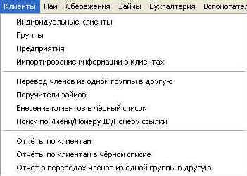 Как отправить заказное письмо с уведомлением украина